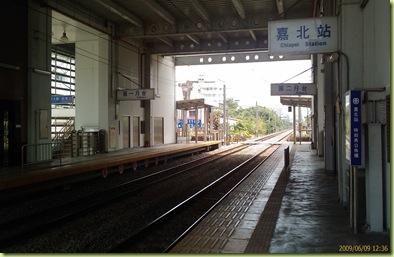Dung.東.Shi.西.: 捷運化臺鐵中途下車之旅: 嘉北-大林-斗六-新烏日
